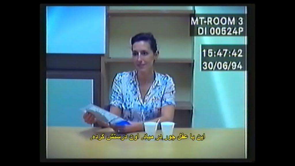 Her-Story-زیرنویس-فارسی-بازی-۰۳