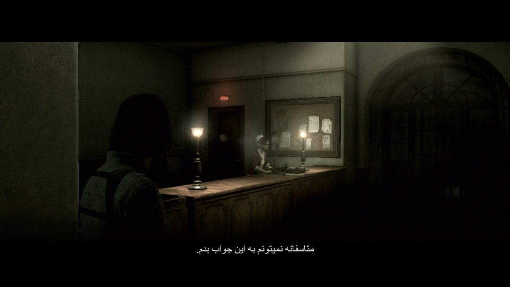 the-evil-within-the-consequence-زیرنویس-فارسی-بازی-۰۲