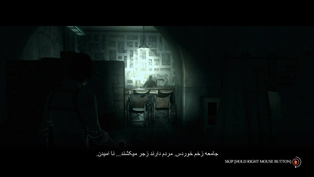 the-evil-within-the-consequence-زیرنویس-فارسی-بازی-۰۴